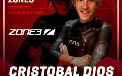 Cristóbal Dios Ríos